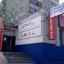 korea33.ru